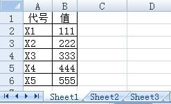 EXCEL中vlookup函数1.jpg