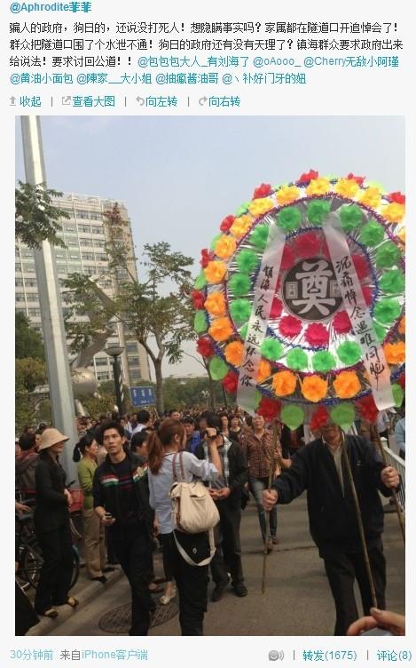 10月29日镇海祭奠同胞.jpg