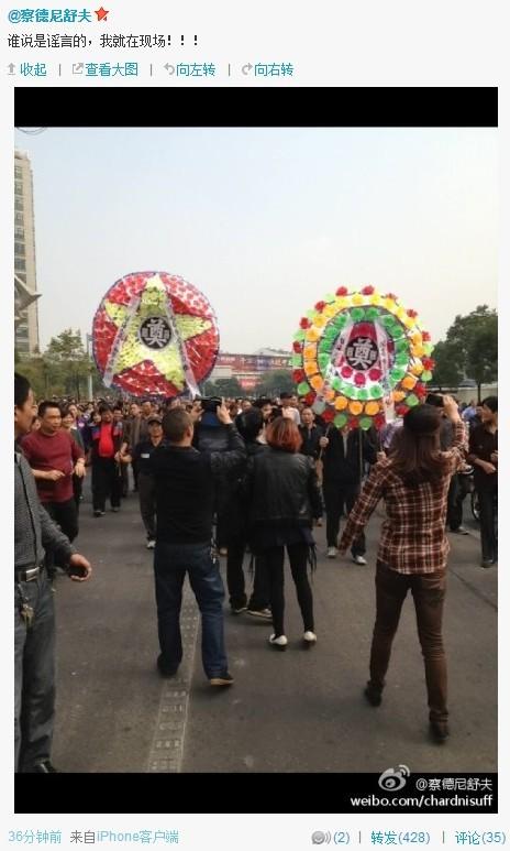 镇海人民祭奠PX死难者.jpg
