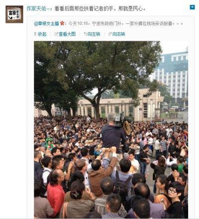 外国记者记录宁波10月28日散步.jpg