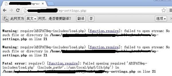 wordpress爆网站绝对路径.jpg