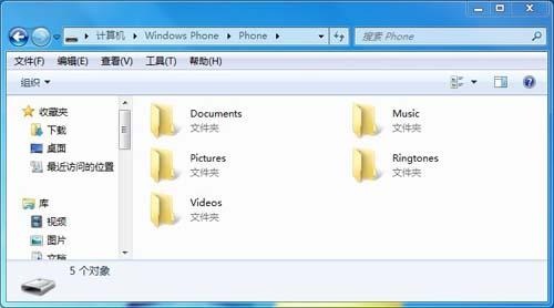 WP8的U盘模式.jpg